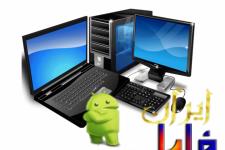 بهترین سیستم برای تعمیرات موبایل چیست؟
