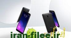 مشخصات گوشی هوشمند Meizu M6T