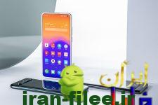 مشخصات گوشی هوشمند Meizu 17