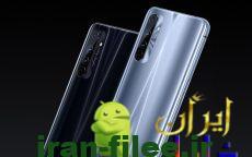مشخصات گوشی هوشمند Realme X50 Pro Play