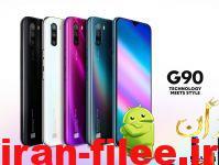 مشخصات گوشی هوشمند Blu G90