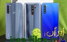 شیائومی 30 میلیون تلفن فروخته شده Redmi Note 8