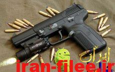 ترفند پابجی : بهترین ترکیبات اسلحه در تمامی نقشه ها
