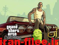 دانلود اخرین ورژن بازی جی تی آ 5 اندروید GTA-San Andreas 2.00