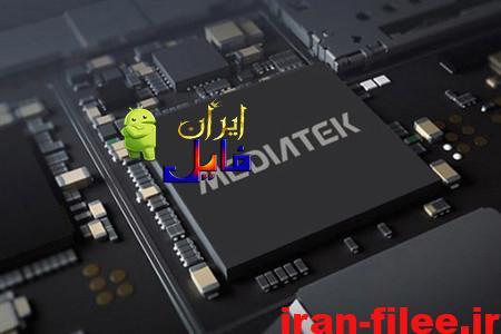 آموزش نصب درایور VCOMو پردازنده مدیاتک MTK