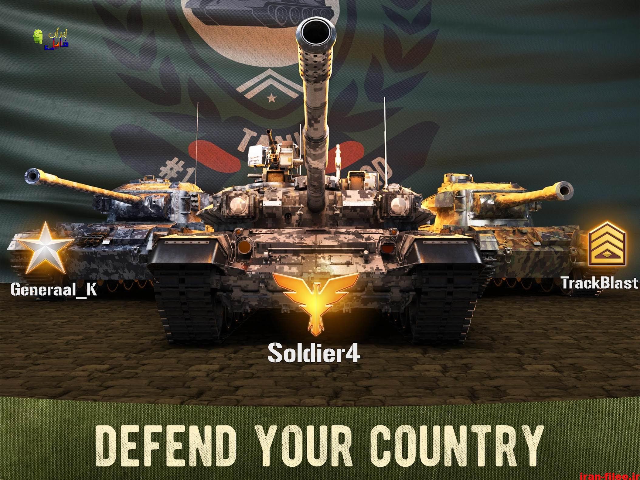 دانلود بازی اکشن نبرد تانک ها برای اندروید