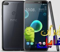 دانلود رام اچ تی سی دیزایر 12 پلاس HTC Desire 12 Plus اندروید 8.0