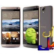 دانلود رام اچ تی سی HTC One E9 Plus اندروید 5 سنس 7.0 فارسی