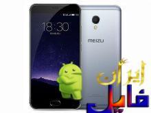 دانلود رام اندروید 7 میزو Meizu MX6