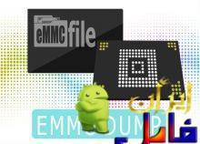 فایل دامپ هارد سامسونگ SAMSUNG J500F EMMC DUMP