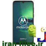 دانلود رام موتورولا Moto_G8_Plus_XT2019-1 اندروید 9.0