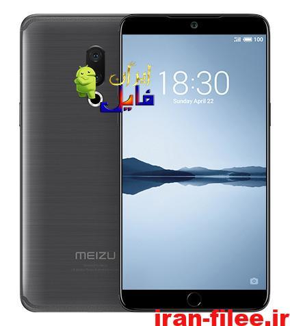 دانلود رام رسمی میزو Meizu-15 Plus
