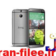 دانلود رام اندروید 6.0.1 گوشی HTC One M8 UHL دو سیم