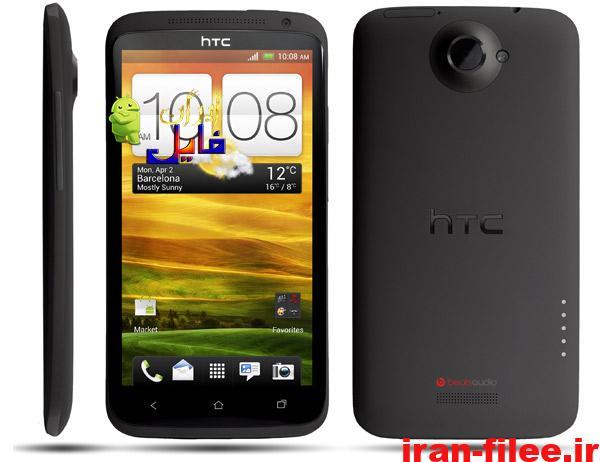 دانلود رام اندروید جیلی بین اچ تی سی HTC One XL