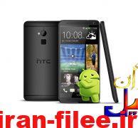 دانلود رام اندروید 5 اچ تی سی وان مکس HTC One Max