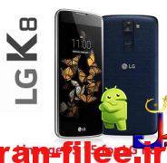 دانلود کاستوم رام الجی LG K8 اندروید 8.0