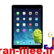 """<span itemprop=""""name"""">دانلود رام رسمی اپل iPad Air Cellular نسخه نهایی</span>"""