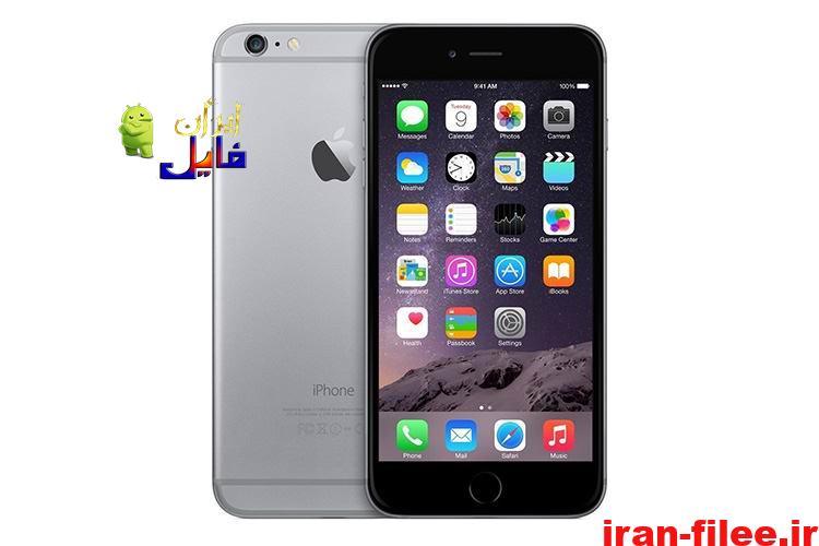 دانلود رام رسمی اپل +iPhone 6 نسخه نهایی