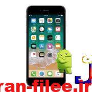 دانلود رام رسمی اپل +iPhone 6s نسخه نهایی