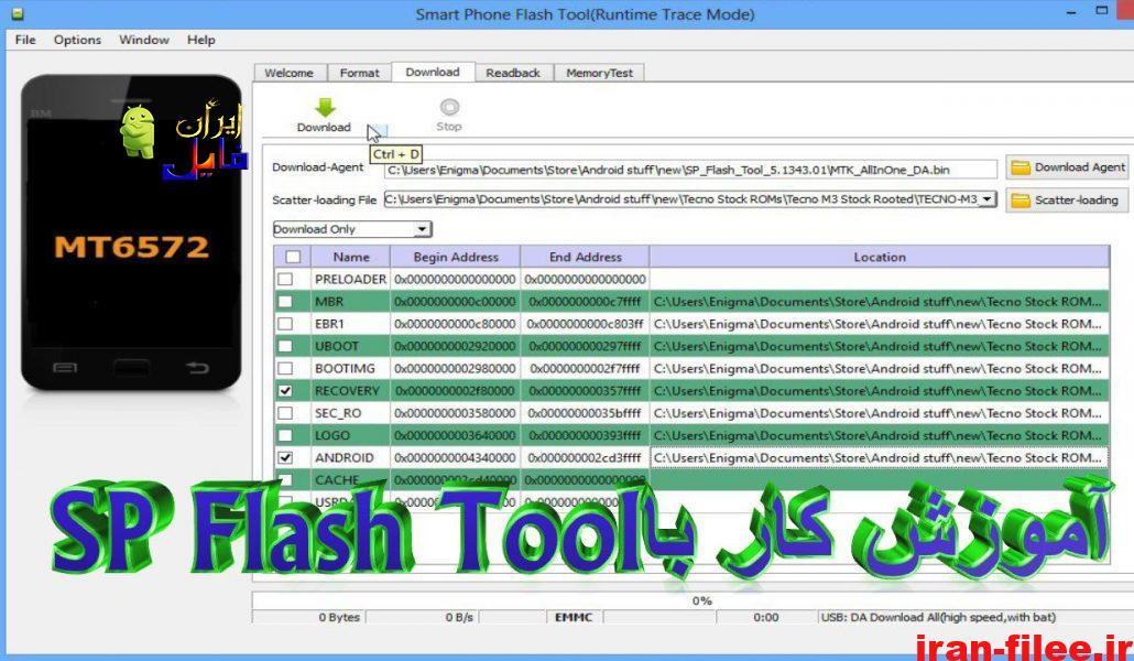 آموزش sp flash tool   نحوه فلش گوشی و تبلت با cpu mtk