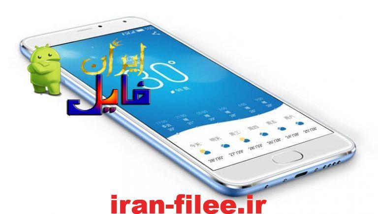 هاردریست MEIZU Blue Charm Metal Telecom