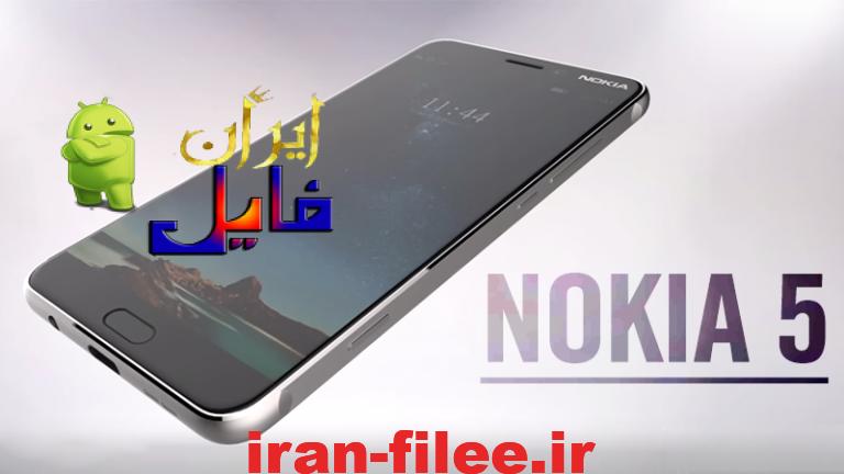 هارد ریست Nokia5 و Nokia6