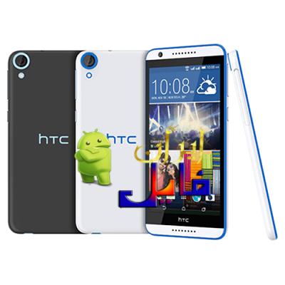 آموزش کامل آپدیت و فلش رام رسمی گوشی HTC