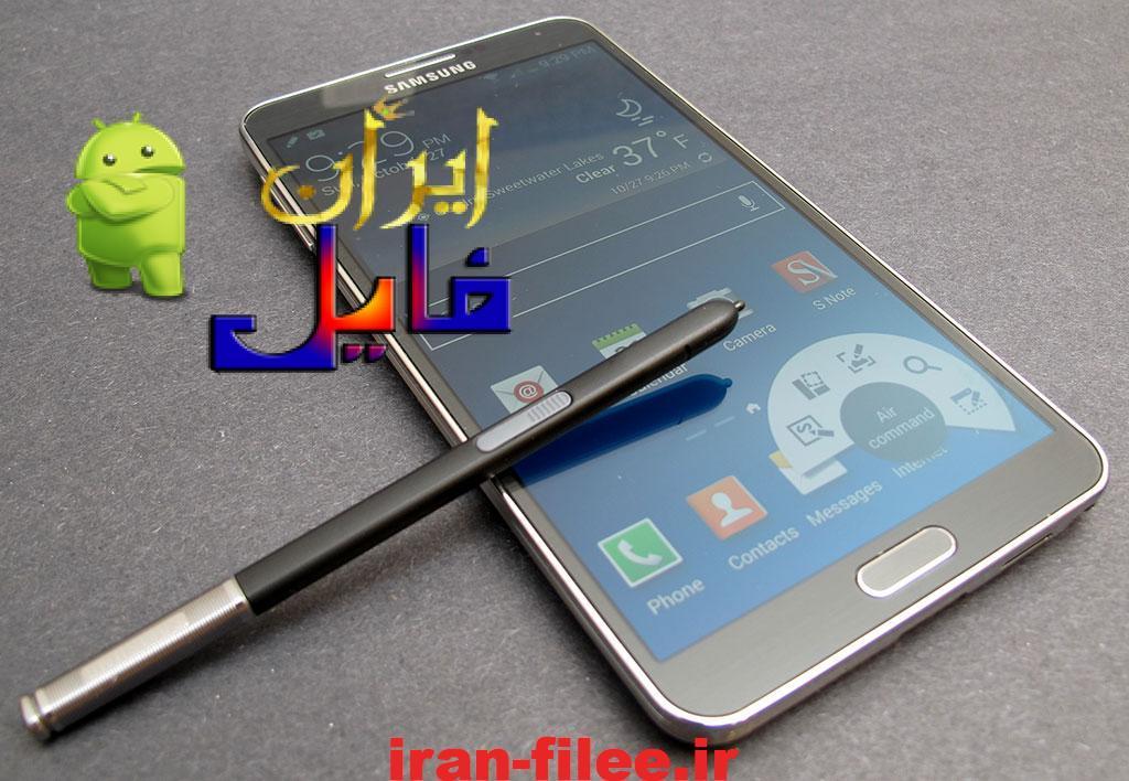 هاردریست SAMSUNG N9005 Galaxy Note3