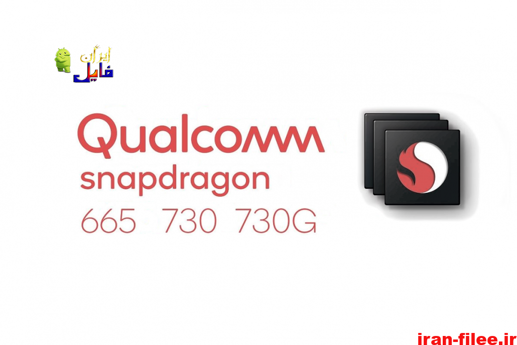 ترمیم سریال پردازنده کوالکام [ Qualcomm ] + آموزش تصویری