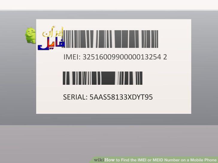 آموزش فلش و ترمیم سریال IMEI گوشی توسط SN Write Tool