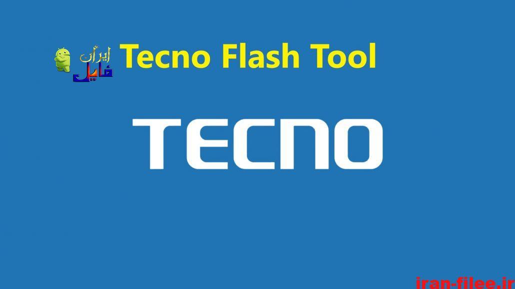 برنامه Tecno Flash Tool + فلش گوشی های تکنو