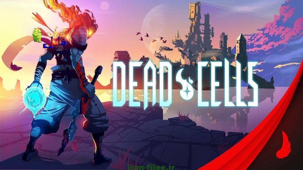 دانلود بازی سلولهای مرده برای کامپیوتر