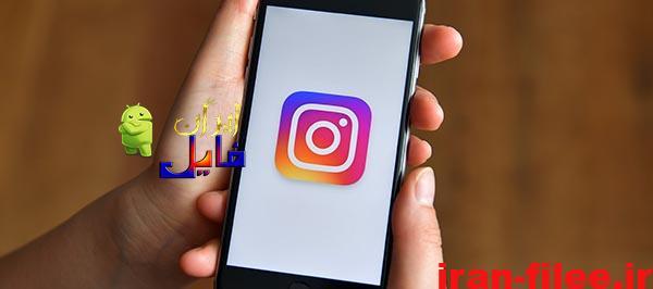 دانلود اینستاگرام نسخه های کامل اندروید Instagram