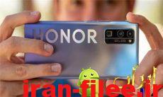 گوشیهای آنر بازم با سرویسهای گوگل وارد بازار میشوند