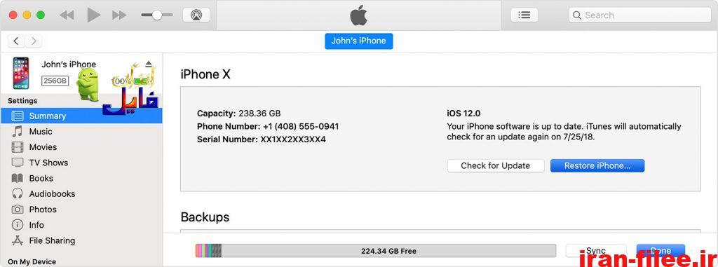 آموزش نصب رام رسمی اپل و آپدیت ریستور Apple