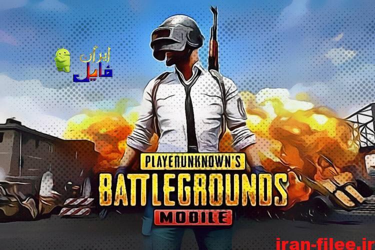 دانلود والپیپر و تصویر زمینه بازی PUBG برای موبایل و کامپیوتر