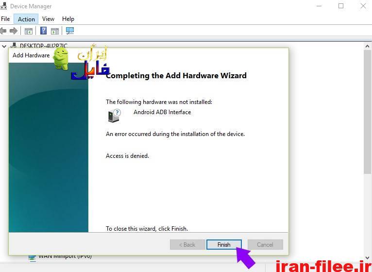 دانلود و آموزش نصب USB Driver نوکیا ۸- Browse را انتخاب کنید دانلود و آموزش نصب USB Driver نوکیا ۹- فایل USB درایور نوکیا را انتخاب کنید و open را بزنید ۱۰- android ADB interface را انتخاب کنید و روی Next کلیک کنید دانلود و آموزش نصب USB Driver نوکیا ۱۱- برای نصب hardware جدید روی Next کلیک کنید دانلود و آموزش نصب USB Driver نوکیا ۱۲- Finish را بزنید دانلود و آموزش نصب USB Driver نوکیا