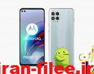 گوشی جدید موتورولا Motorola Moto G100