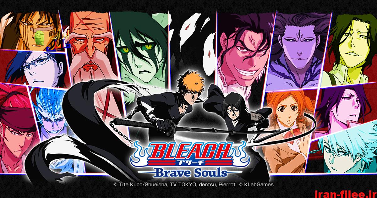 دانلود بازی ارواح شجاع BLEACH Brave Souls اندروید