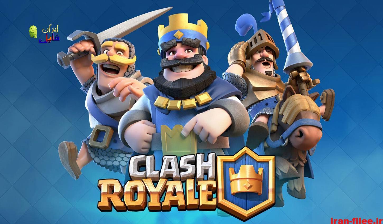 دانلود بازی کلش رویال Clash Royale اندروید