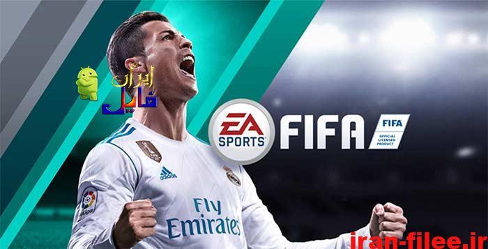 دانلود بازی فوتبال FIFA Mobile Soccer اندروید
