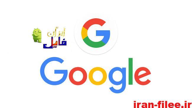 دانلود اپلیکیشن رسمی گوگل Google App اندروید