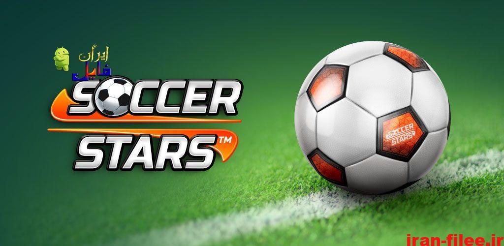 دانلود بازی ستاره های فوتبال اندروید Soccer Stars