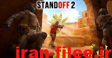 دانلود بازی اکشن بن بست standoff 2 اندروید