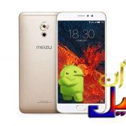 دانلود رام رسمی میزو Meizu-Pro 6 Plus