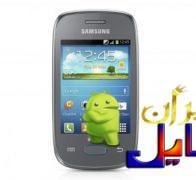 دانلود رام گلکسی پاکت نئو Pocket Neo S5310 اندروید 4.1.2 فارسی