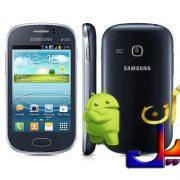 دانلود رام گلکسی استار Galaxy Star GT-S5280 اندروید 4.1.2 فارسی