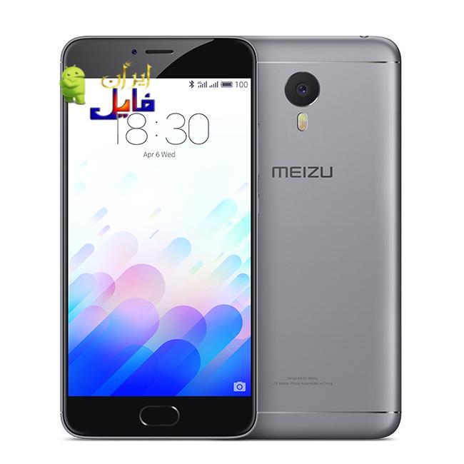 دانلود رام رسمی میزو Meizu M3s