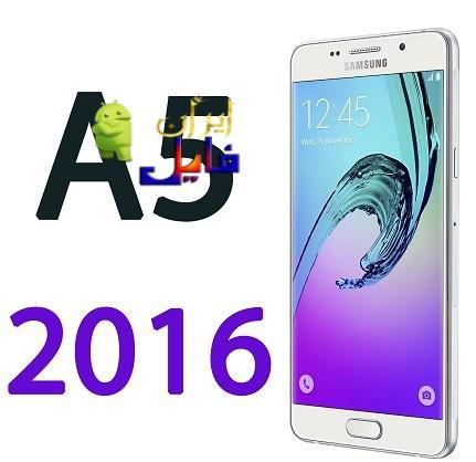 دانلود کاستوم رام سامسونگ Galaxy A5 2016 اندروید 10
