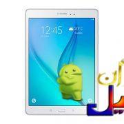 دانلود رام اندروید 7.1.1 گلکسی تب آ Galaxy Tab A 9.7 T555